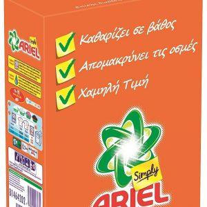Ariel Прах за Пране Simply 60 изпирания 2.6 кг.
