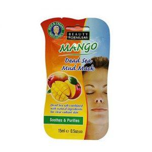Beauty Formulas Възстановяваща и Хидратираща Маска за Лице - Манго