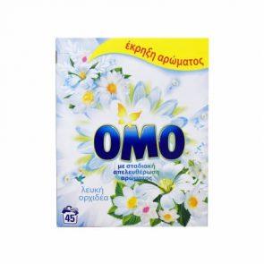 Omo Прах за Пране - Орхидея 45 Изпирания