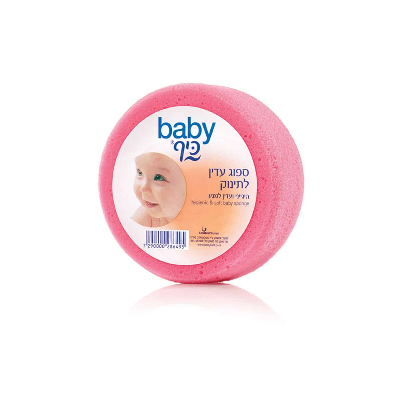 Бебешка Гъба за Баня Sano Baby