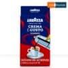 Мляно кафе Lavazza Crema Gusto 250 g